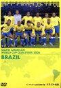 【中古】 FIFA ワールドカップ ドイツ2006南米予選 ブラジル代表 /(サッカー) 【中古】afb