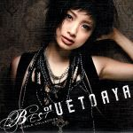 【中古】 BEST of AYA UETO−Single Collection−PREMIUM EDITION(DVD付) /上戸彩 【中古】afb