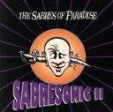 舞蹈音乐 - 【中古】 【輸入盤】Sabresonic II /TheSabresofParadise 【中古】afb