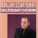 其它 - 【中古】 【輸入盤】Don't Mess With Mr T /ジェームス・テイラー・クァルテット 【中古】afb