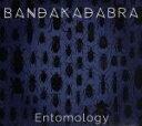 爵士 - 【中古】 【輸入盤】Entomology /Bandakadabra(アーティスト) 【中古】afb