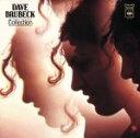 Modern - 【中古】 【輸入盤】Brubeck Collection /デイヴ・ブルーベック・カルテット 【中古】afb