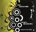 【中古】 【輸入盤】Musica Brasileira /TomKeenlyside(アーティスト) 【中古】afb