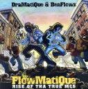 舞蹈音樂 - 【中古】 【輸入盤】Flowmatique: Rise of the True Mcs /Dramatique&Benflowz(アーティスト) 【中古】afb