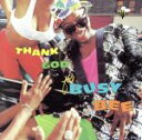 Other - 【中古】 【輸入盤】Thank God for Busy Bee /BusyBee 【中古】afb