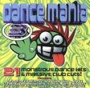 R & B, Disco Music - 【中古】 【輸入盤】Dance Mania '95 /Various(アーティスト) 【中古】afb