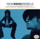 其它 - 【中古】 【輸入盤】New Soul Rebels /Various(アーティスト) 【中古】afb