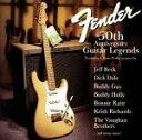【中古】 【輸入盤】Fender 50th Anniversary Guitar Legends /VariousArtists(アーティスト) 【中古】afb
