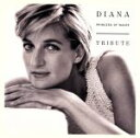 Fork, Country - 【中古】 【輸入盤】Diana Princess of Wales Tribute /(オムニバス) 【中古】afb