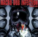 Fork, Country - 【中古】 【輸入盤】Macro Dub Infections /MacroDubInfection(Series) 【中古】afb