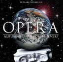 【中古】 【輸入盤】Best Opera Album in the World /(オムニバス) 【中古】afb