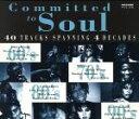 舞蹈音乐 - 【中古】 【輸入盤】Committed to Soul /(オムニバス) 【中古】afb