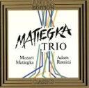 Adam(アーティスト),Matiegka(アーティスト),Mozart(アーティスト),Rossini(アーティスト)販売会社/発売会社:Antes発売年月日:1994/07/15JAN:4014513008367