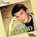 【中古】 【輸入盤】Les Hits De Adamo /アダモ 【中古】afb