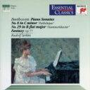 古典 - 【中古】 【輸入盤】Piano Sonatas 8 & 29 /Beethoven(アーティスト),Serkin(アーティスト) 【中古】afb