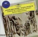 Classic - 【中古】 【輸入盤】Bruckner: Symphony no 4 / Jochum, Berliner Philharmoniker /Bruckner(アー 【中古】afb