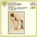 Other - 【中古】 【輸入盤】Mussorgsky: Pictures at An Exh /Guilini(アーティスト),ChicagoSo(アーティスト) 【中古】afb
