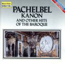 CD, DVD, 樂器 - 【中古】 【輸入盤】Kanon Other Baroque /Pachelbel(アーティスト) 【中古】afb
