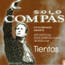 【中古】 【輸入盤】Fandangos De Huelva /SoloCompas(アーティスト) 【中古】afb