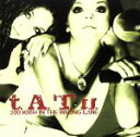 【中古】 【輸入盤】200 Km/H in the Wrong Lane /t.A.T.u. 【中古】afb