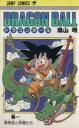 【中古】 【コミックセット】DRAGON BALL(ドラゴンボール)(全42巻)セット/鳥山明 【中...