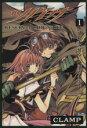 【中古】 【コミックセット】ツバサ(全28巻)セット/CLAMP 【中古】afb
