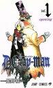 【中古】 【コミックセット】D.Gray−man(ディーグレイマン)(1〜25巻)セット/星野桂 【中古】afb