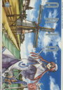 【中古】 【コミックセット】ARIA(アリア)(全12巻)セット/天野こずえ 【中古】afb
