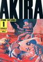 【中古】 【コミックセット】AKIRA(デラックス版)(全6巻)セット/大友克洋 【中古】afb