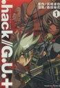 【中古】 【コミックセット】.hack//G.U.+(ドットハックジーユープラス)(全5巻)セット/