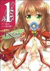 【中古】 【コミックセット】Rewrite:SIDE−R(全5巻)セット/川上修一 【中古】afb