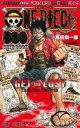 【中古】 【コミックセット】ONE PIECE 500 QUIZ BOOK(1〜2巻)セット/尾田栄一郎 【中古】afb