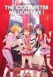 【中古】 【コミックセット】アイドルマスター ミリオンライブ!(1〜2巻)セット/門司雪 【中古...