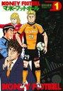 【中古】 【コミックセット】マネーフットボール(全7巻)セット/能田達規 【中古】afb