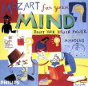 【中古】 【輸入盤】Mozart for Your Mind /W.A.Mozart(アーティスト) 【中古】afb