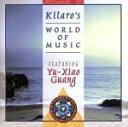 【中古】 【輸入盤】Kitaro's World of Music /Yu−XiaoGuangKitaro 【中古】afb