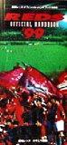 现在抱!用买进成交契约500P礼物【8月24日(星期五)10:00?9月10日(星期一)9:59】【中古】afb 浦和红钻?官方?手册(1999)/浦和reddodaiyamonzu(及其他)[【中古】 浦和レッズ・オフィシャル・ハンドブック(1999) /