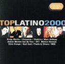 其它 - 【中古】 【輸入盤】Top Latino 2000 /(オムニバス) 【中古】afb