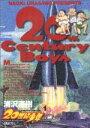 【中古】 【コミックセット】20世紀少年(全22巻)+21世紀少年(上下巻)セット/浦沢直樹 【中古