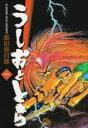 【中古】 【コミックセット】うしおととら(文庫版)(全19巻...