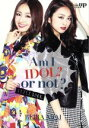 【中古】 Am I IDOL? or not? saita mook/荒井玲良(その他) 【中古】afb
