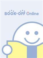 【中古】 【輸入盤】4TH ALBUM : I GOT A BOY /少女時代 【中古】afb