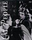 【中古】 キャット・ピープル THE RKO COLLECTION(Blu−ray Disc) /シモーヌ・シモン,ケント・スミス,ジャック・ターナー(監督) 【中古】afb