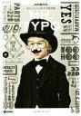 【中古】 MR.TYPO おジェントルな文字素材集 WINDOWS/MAC /MdNDesign(著者) 【中古】afb