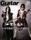 【中古】 Guitar Magazine Special Edition 聖飢魔II 30th Anniversary ルーク篁参謀/ジェイル大橋代官 Rittor  【中古】afb