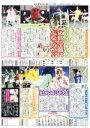 【中古】 第2回 AKB48 大運動会 ...