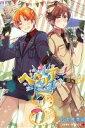 【中古】 ヘタリアWorld☆Stars(3) ジャンプC+...