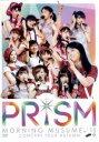 【中古】 モーニング娘。'15 コンサートツアー2015秋〜 PRISM 〜 /モーニング娘。'15 【中古】afb