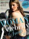 【中古】 WOMAN Celebrity Snap(vol.8) HINODE MOOK/日之出出版(その他) 【中古】afb