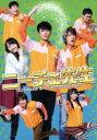 【中古】 ニーチェ先生 DVD−BOX /間宮祥太朗,浦井健